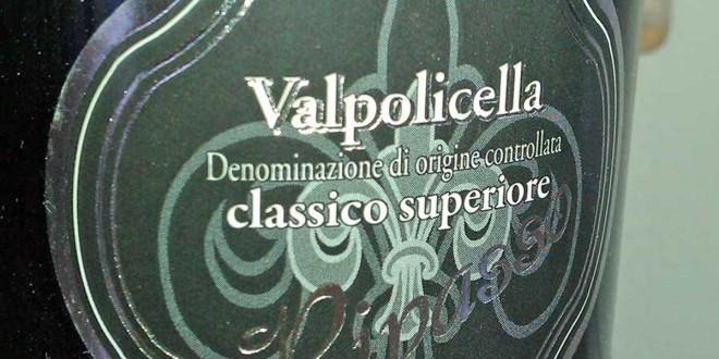 Valpolicella Classico Superiore Ripasso 2008 fra San Paulo